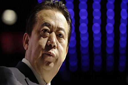 Interpol chief Meng Hongwei