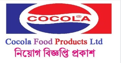 Cocola Food Products Ltd Job