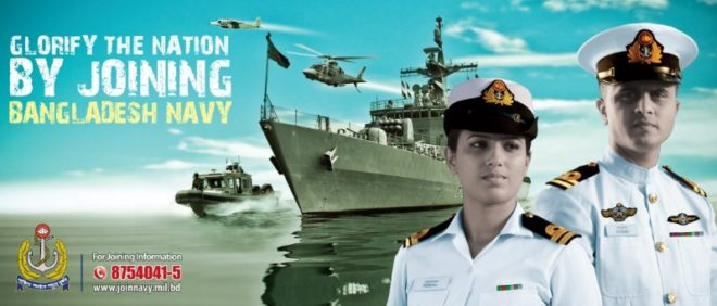 BD Navy Jobs Circular