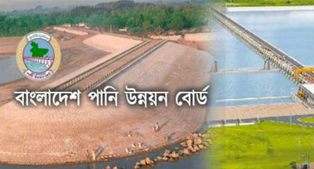 Bangladesh Water Development Board (BWDB)