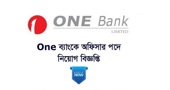 one bank limited career
