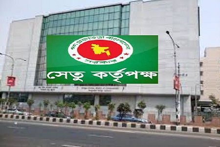 bangladesh bridge authority job