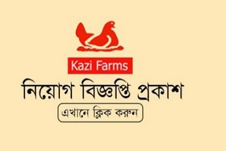 Kazi Farms Group Job Circular 2019,Kazi Farms Group Job Circular Apply,kazi farms job circular 2019,kazi farms kitchen,walton bd job,kazi it job circular,bengal group job,list of poultry farm in bangladesh,rak ceramics job circular,number of poultry farms in bangladesh,kazi media limited,haque group job circular 2019