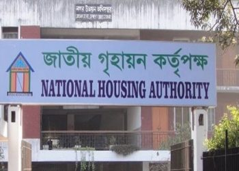National Housing Authority NHA Job Circular Apply 2019,National Housing Authority NHA Job Circular 2019,NHA Job Circular 2019