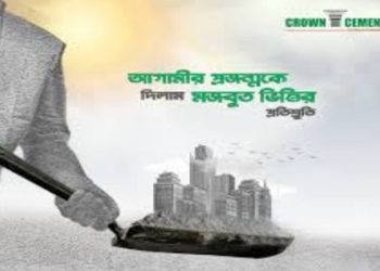 Crown Cement Job Circular 2019
