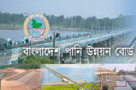 Bangladesh Water Development Board,BWDB Job CIrcular Online Apply,BWDB Job CIrcular 2020,Bangladesh Water Development Board Job Circular 2020,www bwdb gov bd job circular 2020,pani unnoyon board job circular 2020,bwdb circular 2020,bwdb job circular 2020 assistant engineer