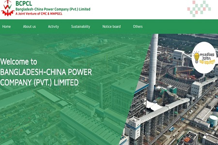 Bangladesh-China Power Company (Pvt) Limited