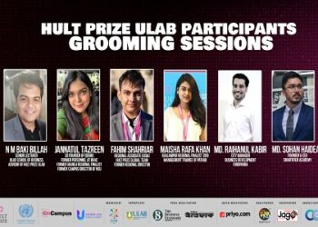 Hult Prize GROOMING SESSION